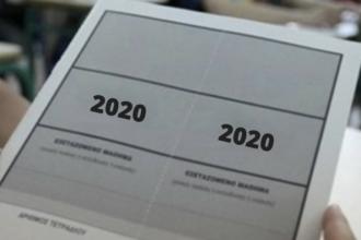 Tetradio 2020