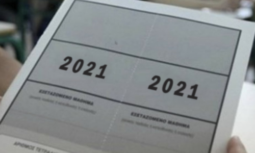 Tetradio 2021